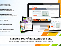 "Сайт компании ""BXReady Business"""