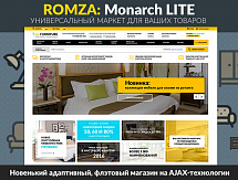 "Интернет-магазин мебели ""Monarch Lite"""